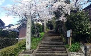 波波伎神社入口.jpg