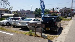 麵屋やまもと駐車場.jpg